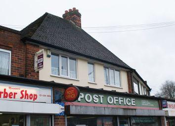 Thumbnail Studio to rent in Longbridge Lane, Longbridge, Birmingham