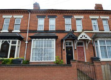 Thumbnail 4 bed terraced house for sale in Heathfield Road, Kings Heath, Birmingham