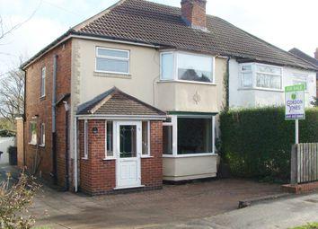 Thumbnail 3 bedroom semi-detached house for sale in Gunner Lane, Rubery