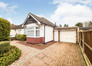 Thumbnail 2 bedroom semi-detached bungalow for sale in Margaret Drive, Hornchurch