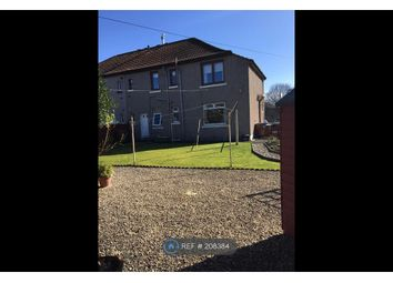 Thumbnail 2 bed flat to rent in Clark Drive, Irvine