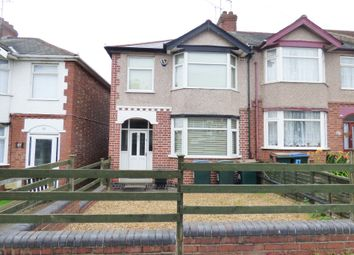 Thumbnail 3 bedroom end terrace house to rent in Roland Avenue, Holbrooks, Coventry