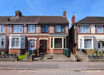 Thumbnail 3 bedroom end terrace house for sale in Hartland Avenue, Coventry