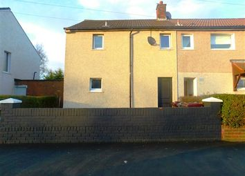 Thumbnail 2 bed end terrace house for sale in Quarryside Drive, Kirkby, Liverpool