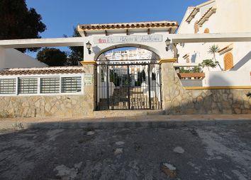 Thumbnail 2 bed town house for sale in Balcon De Torreblanca. Torrevieja, Costa Blanca South, Costa Blanca, Valencia, Spain