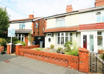 Thumbnail 2 bed end terrace house for sale in Ellesmere Road, Blackpool
