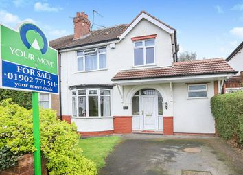 Thumbnail 3 bedroom semi-detached house for sale in Pennhouse Avenue, Penn, Wolverhampton