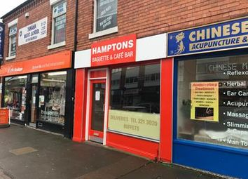 Thumbnail Retail premises to let in 26 Boldmere Road, Sutton Coldfield, West Midlands