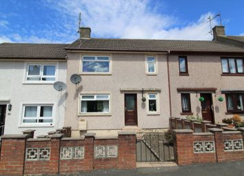 Thumbnail 2 bed terraced house for sale in Dixton Avenue, Cumnock