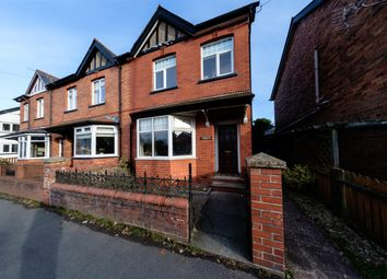 Thumbnail 3 bed end terrace house for sale in Lynmouth, Tremont Road, Llandrindod Wells