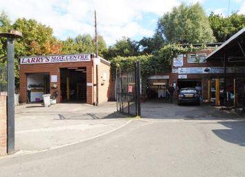 Thumbnail Parking/garage for sale in Littlefield Lane, Barnsley