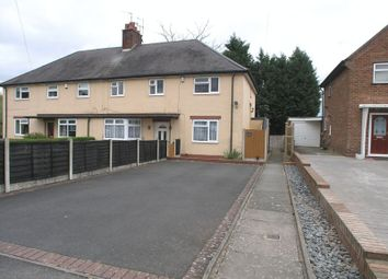 Thumbnail 2 bed flat for sale in Kingsway, Stourbridge