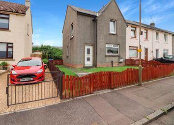 Thumbnail 2 bed end terrace house for sale in 26 Craiglaw, Dechmont, West Lothian