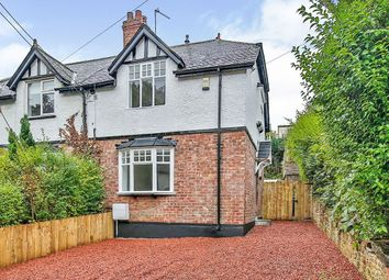 Thumbnail 2 bed semi-detached house for sale in Dene Avenue, Rowlands Gill