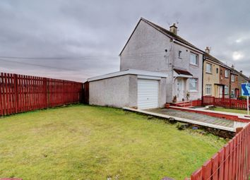 2 bed end terrace house for sale in Dyfrig Street, Shotts ML7