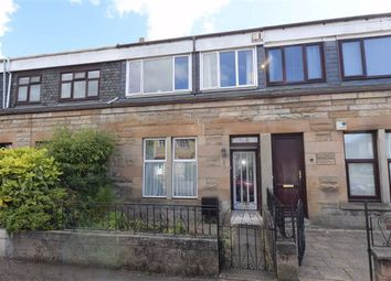 Thumbnail 3 bedroom terraced house for sale in Broadloan, Renfrew