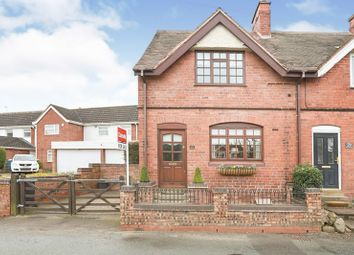 Thumbnail 2 bed end terrace house for sale in Church Road, Shareshill, Wolverhampton