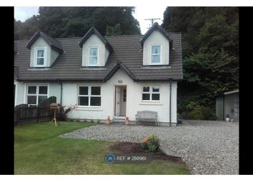 Thumbnail 2 bed semi-detached house to rent in Cairnbaan Lea, Lochgilphead