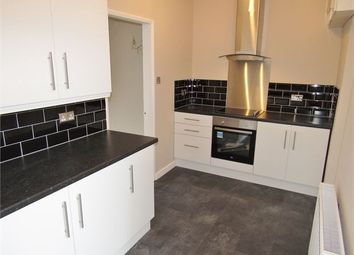 Thumbnail 2 bed terraced house for sale in North View East, Highfield, Rowlands Gill.