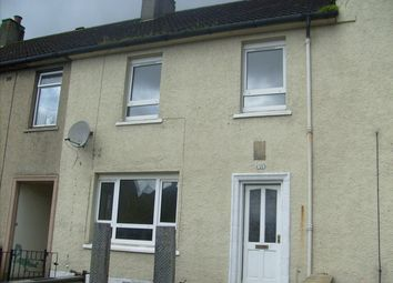 Thumbnail 3 bed terraced house to rent in Earn Gardens, Larkhall