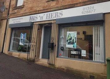 Retail premises for sale in Ladysmill, Falkirk FK2