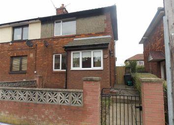 Thumbnail 2 bedroom semi-detached house to rent in Osborne Avenue, Carlisle