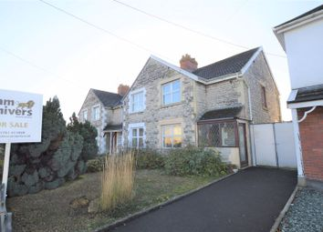 3 bed end terrace house for sale in Charlton Road, Midsomer Norton, Radstock BA3