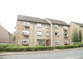 Thumbnail 2 bedroom flat to rent in Union Street, South Lanarkshire