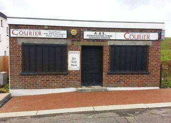 Thumbnail Retail premises for sale in Craighill View, Blackridge, Bathgate