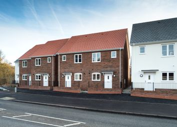 Thumbnail 2 bedroom end terrace house for sale in Widvale Road, Mountnessing, Essex