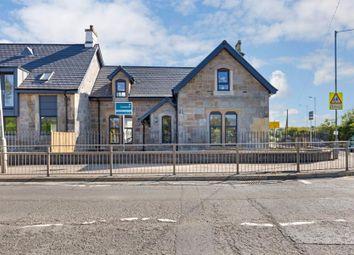 The Primary, Gartshore Road, Kirkintilloch, Glasgow G66