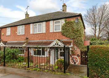 Thumbnail 2 bed semi-detached house for sale in Kentmere Ave, Leeds, Yorkshire England