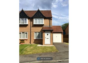 Thumbnail 2 bed semi-detached house to rent in Wash Beck Close, Scarborough