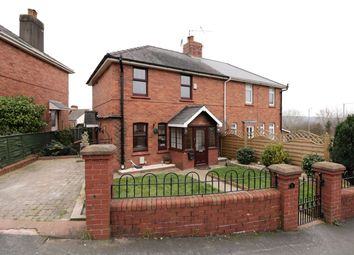 Thumbnail 3 bedroom semi-detached house for sale in Roman Way, Caerleon, Newport