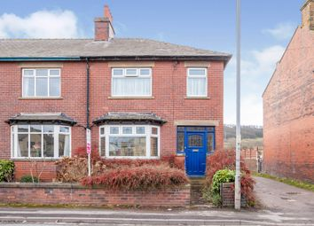 Thumbnail 3 bed end terrace house for sale in Lees Hall Road, Thornhill Lees, Dewsbury