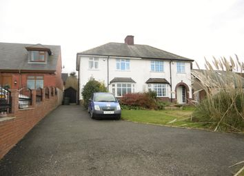 Thumbnail 3 bed semi-detached house to rent in Mansfield Road, Hasland, Chesterfield