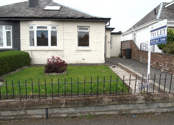 Thumbnail 4 bedroom bungalow to rent in Britwell Crescent, Craigentinny, Edinburgh, 6Pt