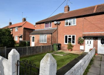 Thumbnail 2 bed terraced house for sale in Wantage Road, Didcot