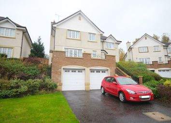 Thumbnail 5 bed detached house for sale in Balmoral Drive, Bishopton
