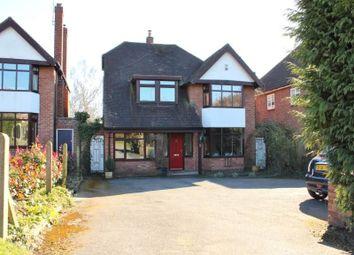 Thumbnail 4 bedroom detached house for sale in Cubbington Road, Lillington, Leamington Spa