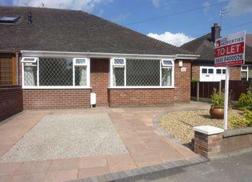 3 bed semi-detached house to rent in Hawkhurst Avenue, Fulwood, Preston PR2