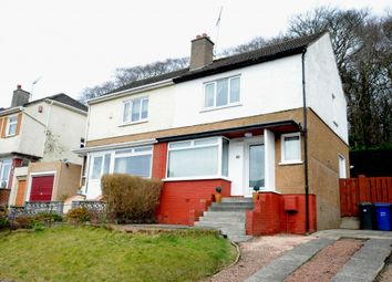 Thumbnail 2 bed semi-detached house for sale in 22 Balmoral Crescent, Inchinnan, Renfrew