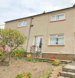 Thumbnail 2 bed terraced house for sale in Ettrick Street, Wishaw