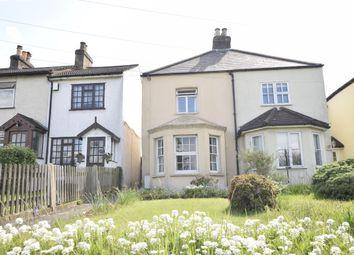 Thumbnail 2 bedroom cottage for sale in Croydon Road, Keston, Kent