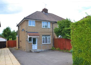 Thumbnail 3 bed semi-detached house for sale in Radlett Road, Frogmore, St.Albans