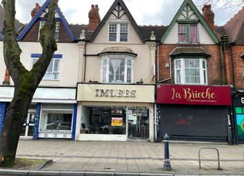 Thumbnail Restaurant/cafe to let in Alcester Road, Moseley