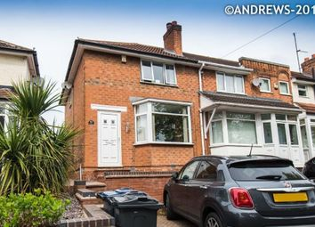 Thumbnail 2 bed end terrace house to rent in Birkenshaw Road, Great Barr, Birmingham