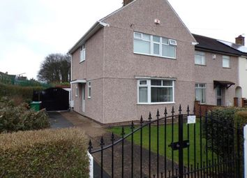 Thumbnail 3 bed end terrace house for sale in Middlefell Way, Clifton, Nottingham, Nottinghamshire