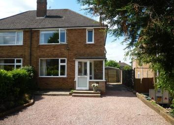 Thumbnail 3 bed semi-detached house to rent in Bewell Head, Bromsgrove