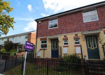 Thumbnail 2 bed end terrace house for sale in Pentwyn Drive, Pentwyn
